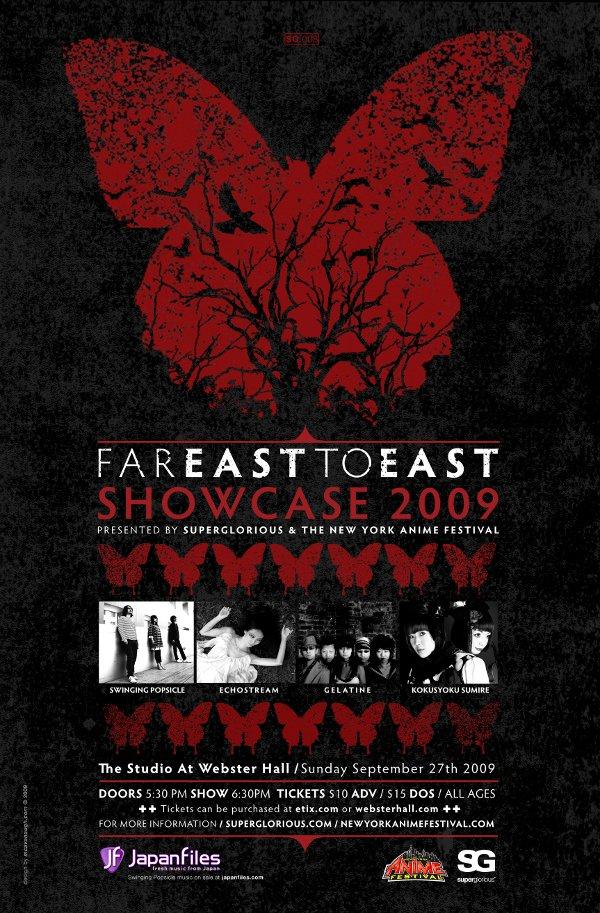 SG_FETES_poster_SM