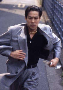 Run Salaryman Run!